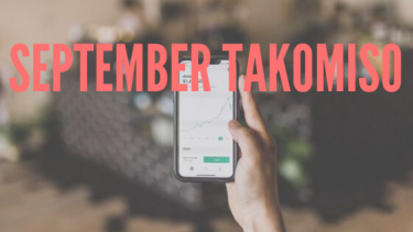 ブログ7ヶ月目たこみそ9月収益報告【毎日投稿225日経過】